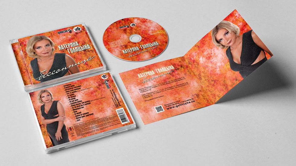 Катерина Голицына Бессонница дизайн CD-альбома