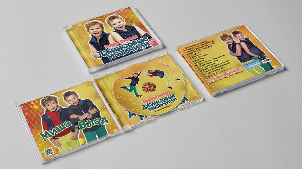 Группа Джинсовые мальчики. Замри! Отомри! Дизайн CD-альбома