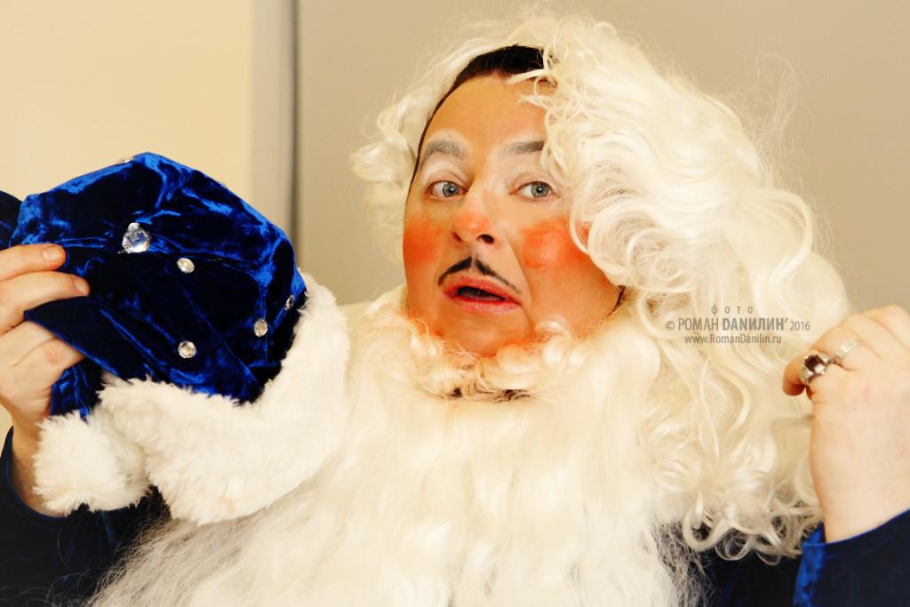 Дед Мороз устал. Концерт Хиты 80-90-х. 1 января 2016 года, Планета КВН, Москва © фото Роман Данилин' 2016 / www.RomanDanilin.ru