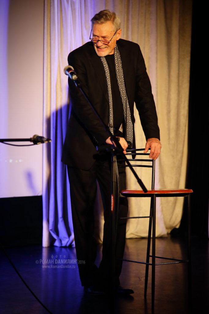 Александр Михайлов. Творческий вечер Экология души. 16 декабря 2015 года, ДомЖур © фото Роман Данилин' 2016 / www.RomanDanilin.ru