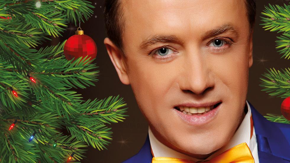 Сергей Избаш, концерт День рождения в Рождество © дизайн афиши Роман Данилин' 2016 / www.RomanDanilin.ru