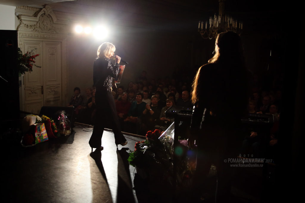 Катерина Голицына. Концерт С Днём рождения! 8 апреля 2017 года, ДомЖур © фото Роман Данилин' 2017 / www.RomanDanilin.ru